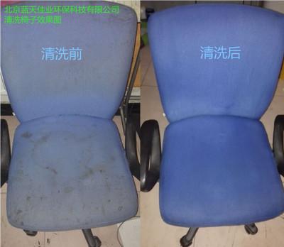 办公座椅的清洗