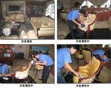 专业清洗沙发