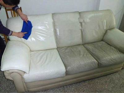清洗皮沙发