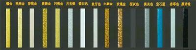 美缝剂色板